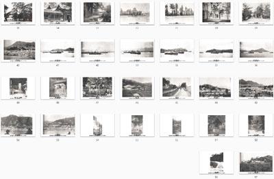 広島サムネイル02.jpg