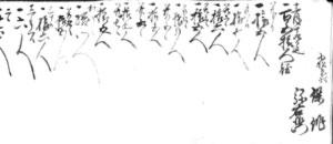 おんべ川Scan10017.jpg