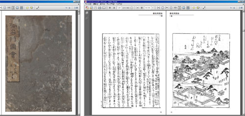 miyako0100-3.jpg