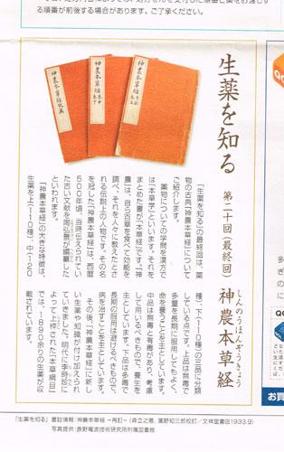 200703seiyaku.jpg