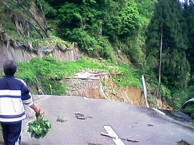 quake200301.jpg