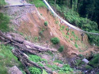 quake200303.jpg