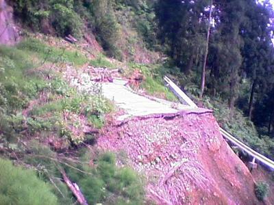 quake200304.jpg