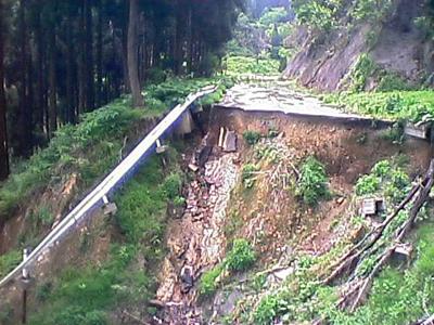 quake200305.jpg