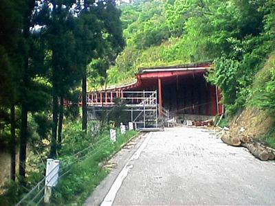 quake200307.jpg