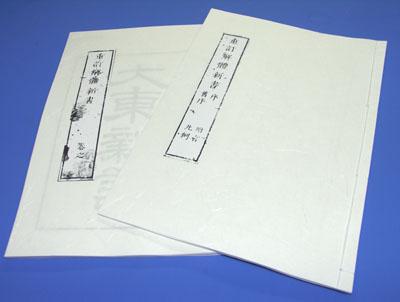 PICT0010 - コピー.JPG