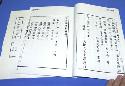 PICT0012 - コピー.JPG