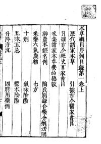 honzokoumoku001-002-2.jpg