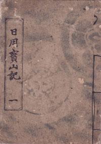 housanki01-01.jpg