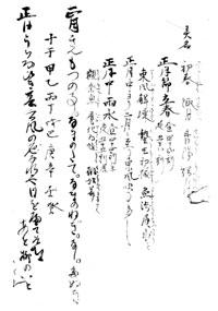 housanki01-02.jpg