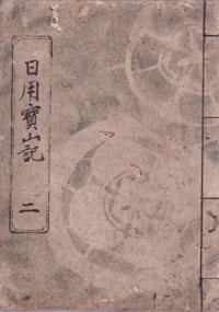 housanki02-01.jpg