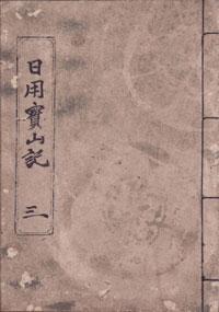 housanki03-01.jpg