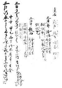 housanki03-02.jpg
