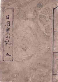 housanki05-01.jpg