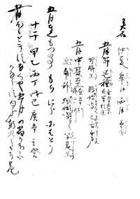 housanki05-02.jpg