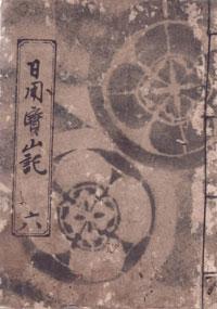 housanki06-01.jpg
