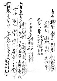 housanki06-02.jpg