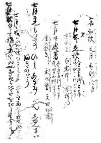 housanki07-02.jpg