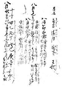 housanki08-02.jpg