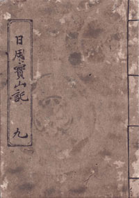 housanki09-01.jpg