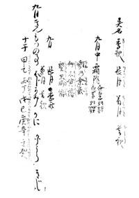 housanki09-02.jpg