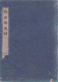 jinkouho04-01.jpg
