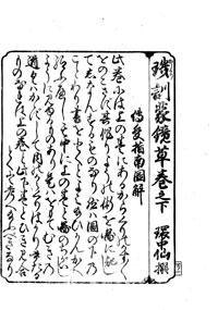 karakurikunmou02-2.jpg