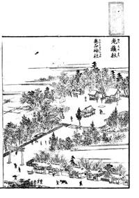 kisomeisyozue01-2-2.jpg