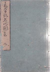 kisomeisyozue02-1.jpg