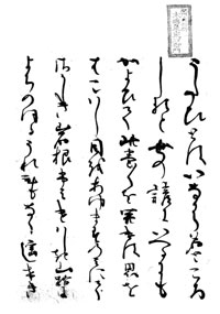 kisyozue01kan-02.jpg