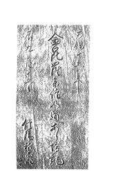 konpirasankei-001.jpg