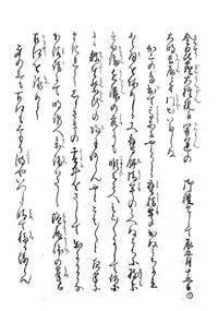 konpirasankei-002.jpg