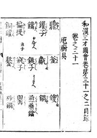 sansai-31-02.jpg
