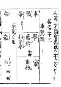sansai-33-02.jpg