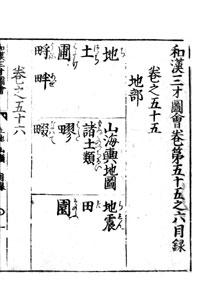 sansai-55-02.jpg