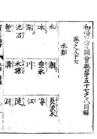 sansai-57-02.jpg