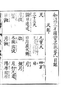 sansai01-02.jpg