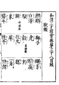 sansai38-02.jpg