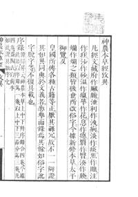 sinnouhonzoukyou03-2.jpg