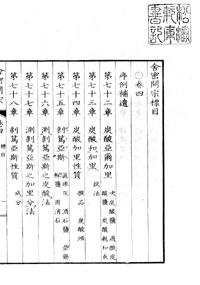 syamitukaisyu04-2.jpg