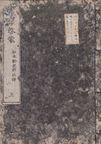 syokubutukeimou01-1.jpg