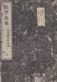 syokugakukeimou3-1.jpg