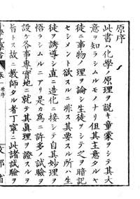 syougakukagaku01-2.jpg