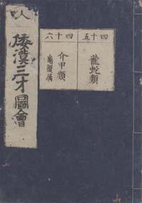 wakansansaizue045046.jpg