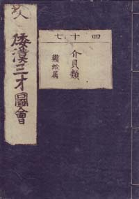 wakansansaizue047.jpg