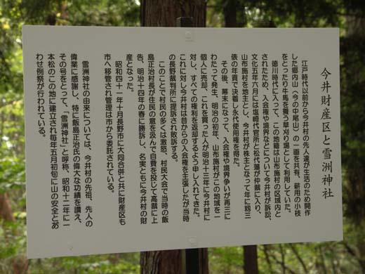 trekking0008.JPG